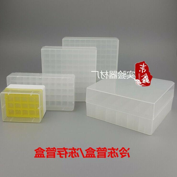 plastic freezer storage box place 1 8
